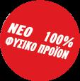 100nat